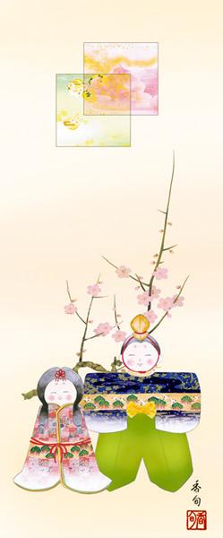 掛け軸 人形雛 伊藤香旬 尺幅 拡大